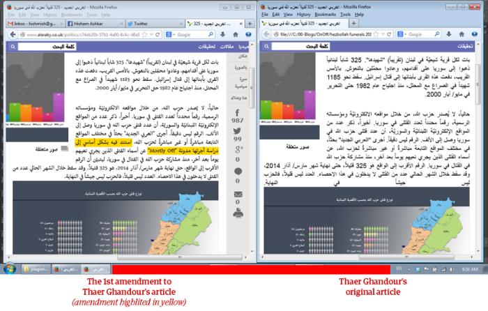 AlArabi_AlJadeed_Original_-and_-first_amendment